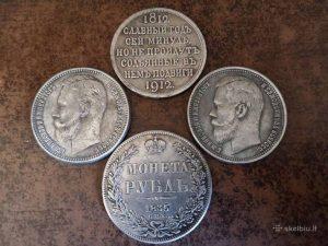 Keturios caro monetos