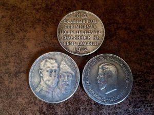 Trys caro monetos