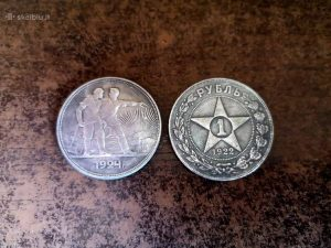 Pora įdomių monetų